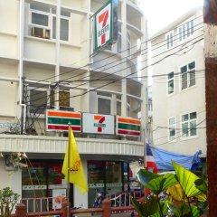 Отель Silom City бассейн