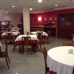 Отель Maruxia Испания, Эль-Грове - отзывы, цены и фото номеров - забронировать отель Maruxia онлайн питание фото 3