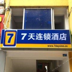 Отель 7 Days Inn Shenzhen Futian Bagua Third Road Branch Шэньчжэнь банкомат