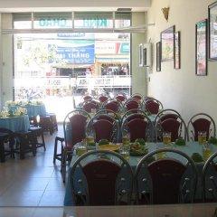 Trung Nghia Hotel Далат помещение для мероприятий