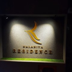Отель Nalahiya Residence Мальдивы, Северный атолл Мале - отзывы, цены и фото номеров - забронировать отель Nalahiya Residence онлайн гостиничный бар