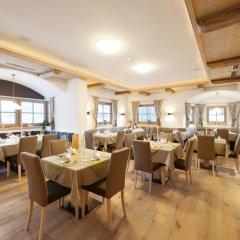 Отель Genusslandhotel Hochfilzer