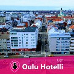 Апартаменты Oulu Hotelli Apartments Lite пляж