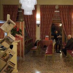 Отель Albergo Antica Corte Marchesini Италия, Кампанья-Лупия - 1 отзыв об отеле, цены и фото номеров - забронировать отель Albergo Antica Corte Marchesini онлайн интерьер отеля фото 2