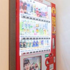 Ueno Hotel детские мероприятия фото 2