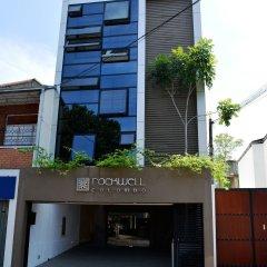 Rockwell Colombo Hotel парковка