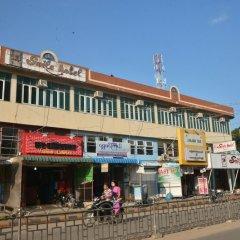 Отель Smile Motel Мьянма, Пром - отзывы, цены и фото номеров - забронировать отель Smile Motel онлайн питание фото 2