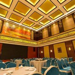 Nan Guo Hotel фото 5