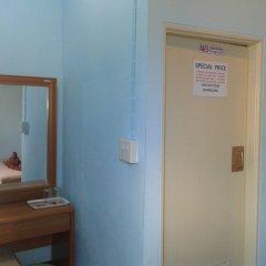 Baan Mook Anda Hostel Ланта удобства в номере