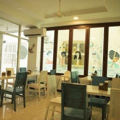 Бутик-Отель Huvan at Hulhumale' питание