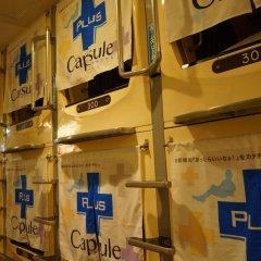 Отель Executive Spa & Capsule WELLBE Fukuoka - Caters to Men Хаката городской автобус