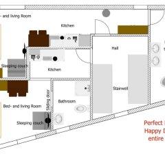 Апартаменты Room 5 Apartments Зальцбург фото 11