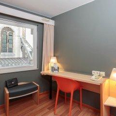 Отель ibis Brussels City Centre удобства в номере