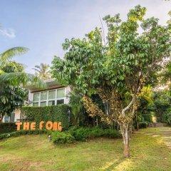 Отель The Fong Krabi Resort фото 17