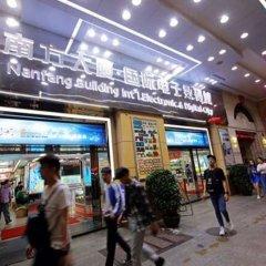 Отель Nanfang Dasha Hotel Китай, Гуанчжоу - 1 отзыв об отеле, цены и фото номеров - забронировать отель Nanfang Dasha Hotel онлайн городской автобус