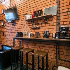 Хостел Loft Hostel77 гостиничный бар