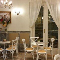 Отель Astoria Panzió гостиничный бар