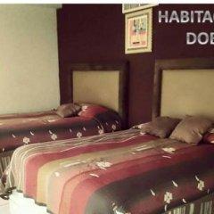 Hotel Baeza спа