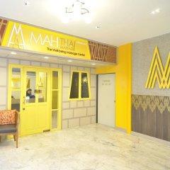 Отель Malaysia Hotel Таиланд, Бангкок - отзывы, цены и фото номеров - забронировать отель Malaysia Hotel онлайн банкомат