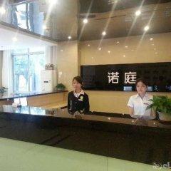 Отель Loft Inn Xihe Passenger Transportation Center интерьер отеля фото 3