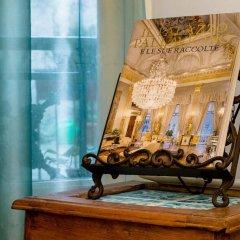 Отель Le Fontane Marose Генуя интерьер отеля