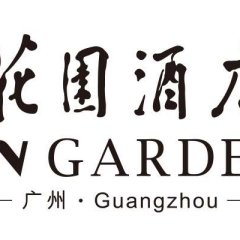 LN Garden Hotel Guangzhou Гуанчжоу с домашними животными