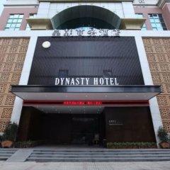 Отель Shenzhen Futian Dynasty Hotel Китай, Шэньчжэнь - отзывы, цены и фото номеров - забронировать отель Shenzhen Futian Dynasty Hotel онлайн городской автобус