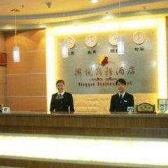 Xingyue Business Hotel Шэньчжэнь интерьер отеля