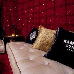 Отель Kam Kam Dunes Марокко, Мерзуга - отзывы, цены и фото номеров - забронировать отель Kam Kam Dunes онлайн спа фото 2