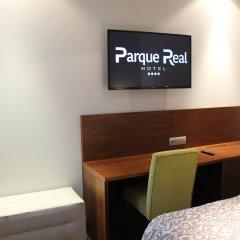 Отель Parque Real Испания, Сьюдад-Реаль - отзывы, цены и фото номеров - забронировать отель Parque Real онлайн удобства в номере
