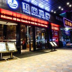 Отель Dunhe Apartment Китай, Гуанчжоу - отзывы, цены и фото номеров - забронировать отель Dunhe Apartment онлайн развлечения