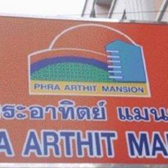 Отель Phra Arthit Mansion Таиланд, Бангкок - отзывы, цены и фото номеров - забронировать отель Phra Arthit Mansion онлайн парковка