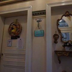Hotel Asiris банкомат