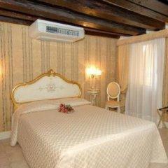 Hotel San Maurizio спа