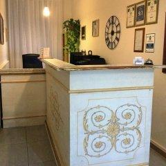Отель Residenza Due Torri Италия, Болонья - отзывы, цены и фото номеров - забронировать отель Residenza Due Torri онлайн интерьер отеля фото 3