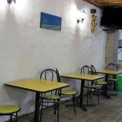 Отель Hostal Centro Historico Oasis Мехико питание