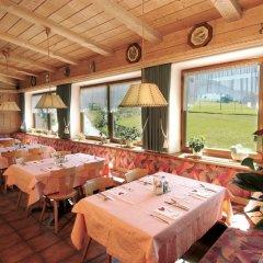 Hotel Restaurant Alpenrose Горнолыжный курорт Ортлер помещение для мероприятий фото 2