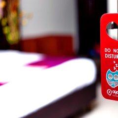 Отель OYO Rooms MG Road Raipur удобства в номере фото 2