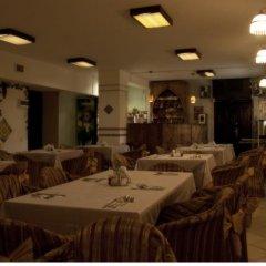 Гостиница Евразия питание
