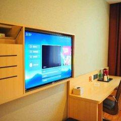 Отель 7 Days Premium Chongqing Da Zu Hong Sheng Square Branch удобства в номере