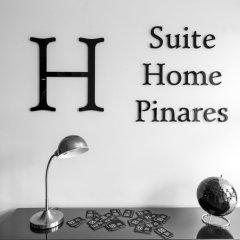 Отель Suite Home Pinares Испания, Сантандер - отзывы, цены и фото номеров - забронировать отель Suite Home Pinares онлайн фитнесс-зал