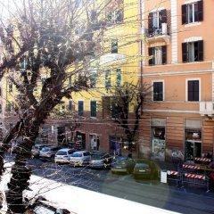 Отель Aurora Home Рим