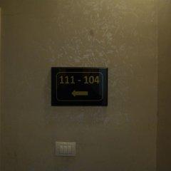 Отель Jasmine leaves furnished apartments Иордания, Амман - отзывы, цены и фото номеров - забронировать отель Jasmine leaves furnished apartments онлайн сейф в номере