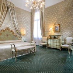 Отель Ca' Rialto House Италия, Венеция - 2 отзыва об отеле, цены и фото номеров - забронировать отель Ca' Rialto House онлайн комната для гостей фото 4