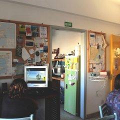 Lima Sol House - Hostel банкомат