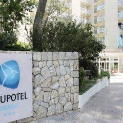 Отель Grupotel Orient спортивное сооружение