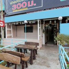 Отель NIDA Rooms Prapha 61 Don Muang фото 5
