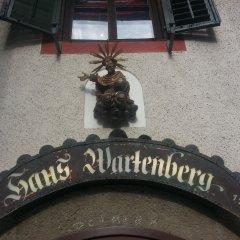 Отель Haus Wartenberg Зальцбург парковка