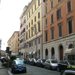 Отель Alexis Италия, Рим - 11 отзывов об отеле, цены и фото номеров - забронировать отель Alexis онлайн
