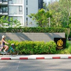 Отель Cassia Phuket фитнесс-зал фото 2